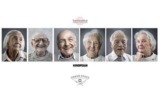 Презентація соціальної реклами для будинку літніх людей