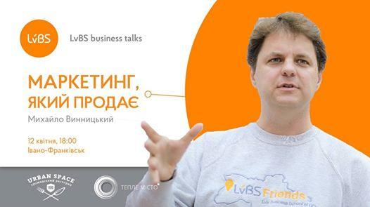 LvBS business talks в Івано-Франківську: Маркетинг, який продає